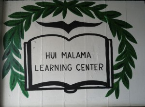 Hui Malama logo